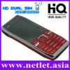 10% discount China Mobile Phone