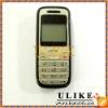 1200 mobile phone