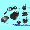 12V multi plug charger for German market