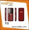 2.0inch Senior phone