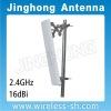 2.4GHz 16dBi Sector antenna WiFi/WiMAX (JHS-2425-16V90A)