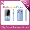 2 sim cards tv mobile  phone Q5