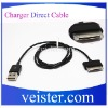 2010 Hot Products USB Cable Charge And Data