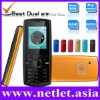 2011 3Q China High Quality  Dual Sim Cell Phone