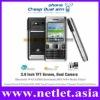 2011 China High Quality GSM Mobile Phone
