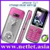 2011 China Metal shell Big Speaker Mobile Phone