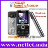 2011 China OEM Big speaker mobile phone