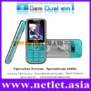 2011 China high quality lowest dual sim cell phone