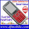 2011 Good Quality Ultra Cheap Mobile Phone