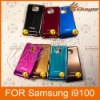 2011 New arrival Cross-Line Metal Back Case Sticker For Samsung i9100 &LF-0377
