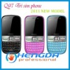 2011 Q97 3 SIM WIFI