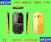 2011 Qwerty mobile phone N700