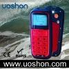 2011 best sale Rugged/ Waterproof mobile phone
