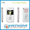 2011 iPro i7 Pro