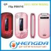 2011  q9 flip phone