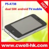 2011 quad band tv mobile phone