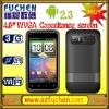 2012 3G WIFI GPS dual sim android mobile phone S710, 2600mAh big battery