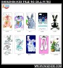 2012 Beautiful Mobile Phone Case For iPhone 4G