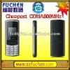2012 Cheapest CDMA 800MHZ Mobile Phone