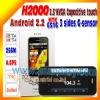 2012 Dual SIM Mobile Phone H2000