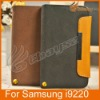 2012 Genuine Flip Leather Case for Samsung i9220,With Retail Package &FG-0084