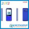 2012 celular gx200