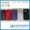 2012 celular q5 mobile phone