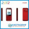 2012 china mobile gx200