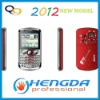 2012 china mobile q9