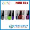 2012 e71 free shipping