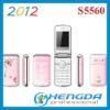 2012 flip dual sim mobile phone s5560