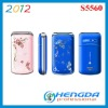 2012 flip phone s5560