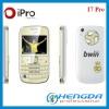 2012 ipro i7