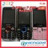 2012 mobile 5130