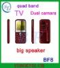 2012 mobile phone dual sim Q8
