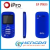 2012 mobile phones in south america i5 pro