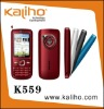 2012 only $19.00 1800 mah 3040 mobile phone