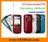 2012 only $19.00 big battery big sound phone