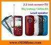 2012 only $19.00 loud speaker cell phone K559
