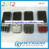 2012 prices c5 china mobile