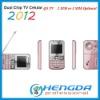 2012 q5 tv mobile