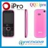 2012 qq2 cheap mobile phone