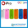 2012 qq2 low cost qwerty mobile phones