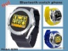 2012 watch mobile phone Q266