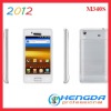 2012 wifi phone m340s
