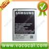 2500mAh Rechargeable Battery for Samsung Galaxy Note I9220