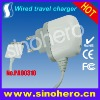 2A AC adapter for iPad(PA00310)--travel charger
