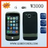 "3.2""Dual SIM Card +TV GSM Mobile Cell Phone (HLF-W3000)"