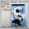 3.7V zy rechargeable battery BP-4L for mobile phone