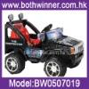 6V one seat hummer spider